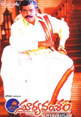 Suryavamsam
