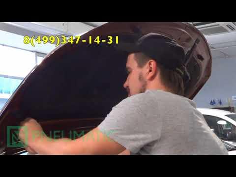 Амортизатор (упор) капота на Peugeot 3008 KU-PG-3008-00 (обзор, установка)