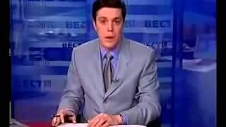 getlinkyoutube.com-Приколы в прямом эфире ч 4