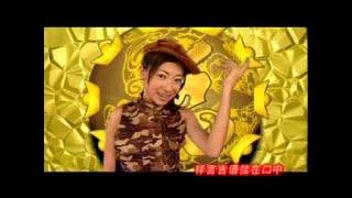 getlinkyoutube.com-[M-Girls 四个女生 / 四千金] 春风催花开 -- 春风催花开 (Official MV)