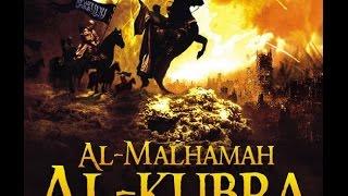 Aakhri Saleebi Jang By Dr. Israr Ahmed (Urdu)