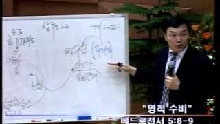 getlinkyoutube.com-신천지 미혹 예방 동영상 - 2