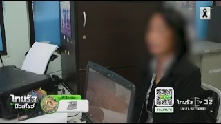 getlinkyoutube.com-ครูเมียหลวงแจ้งความครูเมียน้อยตบ | 03-12-59 | ไทยรัฐนิวส์โชว์