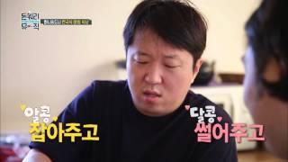 "getlinkyoutube.com-""최현석 셰프 빙의된 정형돈 허세소금뿌리기 작렬!?""  [돈 워리 뮤직 Don't Worry Music] 4회"