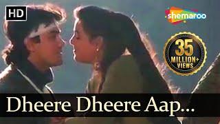 getlinkyoutube.com-Dheere Dheere Aap Mere - Baazi (1995) Songs - Aamir Khan - Mamta Kulkarni