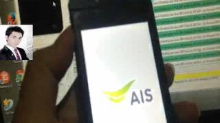 getlinkyoutube.com-LAVA IRIS 360 UNLOCK ALL SIM MAKE CALL 2SIM