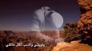 """getlinkyoutube.com-آواه """" يارب هذا الكون ياالله """" للمنشد ناصر السعيد """" رائع جداً   HD"""