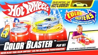 getlinkyoutube.com-Hot Wheels Color Blaster Playset Color Shifters Collection same as Color Changers Cars Toys Club