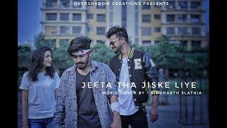 Jeeta Tha Jiske Liye | Ek Aisi Ladki Thi | ft. Kapil & Shrutika | Siddharth Slathia | Kumar Sanu width=