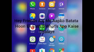 Ek Sath 5 What's App Kese Chalaye