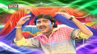 getlinkyoutube.com-Mondavda Ropya Kolavda Gome - DJ Vage Gogaji Ne Dham - Jignesh Kaviraj