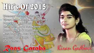 getlinkyoutube.com-Kiran Gadhavi Garba 2015 | Hits Of 2015 | Part 2 | Varana Jaine Kahejo | Ramva Ave Madi