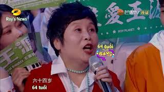 [Vietsub + Engsub] Come sing with me Ss2 Ep2 Tôi muốn hát cùng bạn tập 2 mùa 3 | Vương Nguyên width=