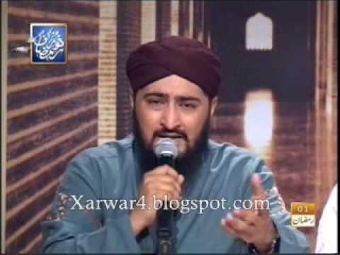 Gunaho Ki Adat Chura Mere Moula  Hafiz Nisar Ahmed Marfani