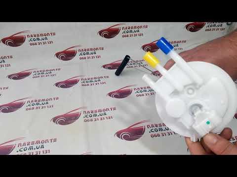 Насос топливный 2,0 механика BYD S БИД С6 Лицензия