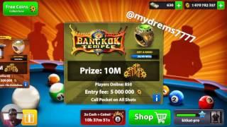 getlinkyoutube.com-لعبه البلياردو 8 ball pool .تحدي من 10 مليون.kitkat.abk ..2