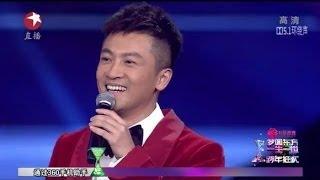 getlinkyoutube.com-2014東方衛視跨年夜 高清:蘇有朋 紅蜻蜓,背包,蝴蝶飛呀