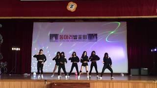 getlinkyoutube.com-마산무학여고 댄스동아리 Attack(어택) / 둠다다, 몸매, 쩔어