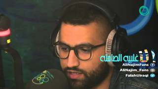 getlinkyoutube.com-علي نجم - الا انت - الاغلبيه الصامته 06-10-2015