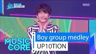 getlinkyoutube.com-[Special stage] UP10TION-Boy group medley, 업텐션 - 보이그룹 메들리 Show Music core 20160416
