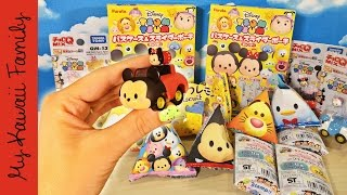 getlinkyoutube.com-Disney Tsum Tsum Bonanza! Japan Cars, Toys, Sweets! Blind Boxes! My Kawaii Family