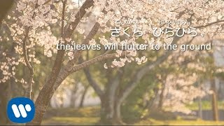 getlinkyoutube.com-Ailee – SAKURA (Full Ver.) [Lyric Video]