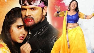 KHESARI LAL SUPERHIT FULL MOVIE 2017 || Kajal Raghwani || BHOJPURI FULL FILM 2017 HD