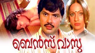 getlinkyoutube.com-Malayalam Full Movie   Benz Vasu   Malayalam Romantic Movies   Jayan Malayalam Full Movie