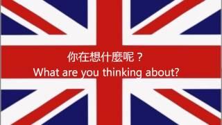 getlinkyoutube.com-英语: 150 英语短语初学者