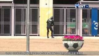 getlinkyoutube.com-인천AG·APG 대비 '경찰특공대 대테러 종합훈련'