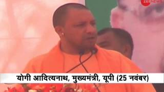 Slogans of 'Pakistan Zindabad' chanted in Uttar Pradesh