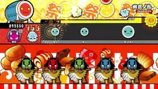 getlinkyoutube.com-【太鼓の達人 WiiU3代目】 幽玄ノ乱 (オート)