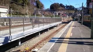 getlinkyoutube.com-【ホーム増設工事状況】JR青梅駅ホーム新設工事状況を撮影しました