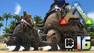 getlinkyoutube.com-Taming Cannon Ball The Doedicurus - Ark Survival Evolved || Ep 16