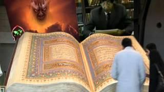 getlinkyoutube.com-آیات شیطانی از کتاب وحشت