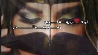 صوت يام ناجي بن باصم زينه فردي كلمات محمد بن النوه المنهالي