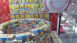 getlinkyoutube.com-クレーンゲームでチョコボール大量GET !