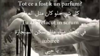 اغنية iubito يونانية مترجمة اكتر من رائعة.flv
