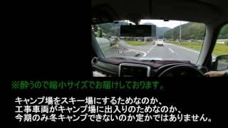 getlinkyoutube.com-2016.11.4~6峰山高原キャンプ【前編】