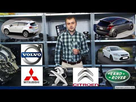 Мокрый Powershift Ford Mondeo 6DCT450/MPS6 (Форд Мондео, Куга, Вольво). Основные неисправности