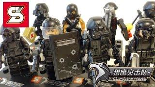getlinkyoutube.com-Лучшие китайские Лего минифигурки SY607 Военная полиция с оружием