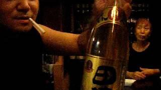 getlinkyoutube.com-ぼだい樹 スズメバチの入ったお酒を飲んでみた