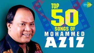 Top 50 songs of Mohammed Aziz   मुहम्मद अज़ीज़ के 50 गाने   HD Songs   One Stop Jukebox
