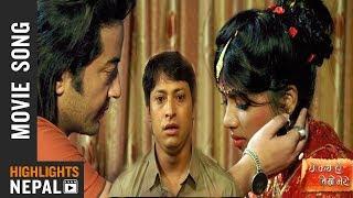 getlinkyoutube.com-Tutyo Mutu   YO KATHA HO TIMRO MERO Song   Shiva Pariyar