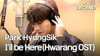 getlinkyoutube.com-Hwarang OST: Park HyungSik - I'll be Here | 화랑 OST: 박형식 - 여기 있을게