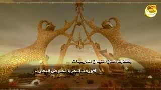 getlinkyoutube.com-قصيدة الشاعر / مصلح الحربي في االحويطات و شيخ الشمل ابو طقيقه