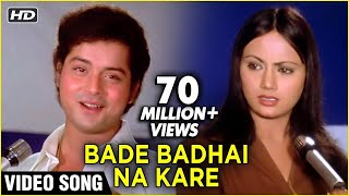 Bade Badai Na Kare Bade Na Bole Bol   Hemlata Hit Songs   Ravindra Jain Songs