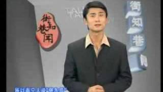 廣西南寧白話方言討論-Part 1
