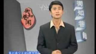 getlinkyoutube.com-廣西南寧白話方言討論-Part 1