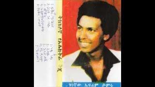Yishak Banjaw   Love Songs Vol 1 : Ethiopian Folk Psych Organ Old Pop Music FULL Album Artist